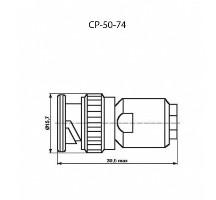 Разъем CP50