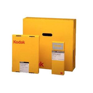 Kodak Industrex MX125