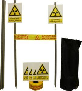 Набор Радиационная опасность