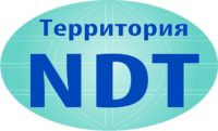 Территория НДТ